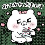 【無料スタンプ】会話にクマを添えましょう×メディプラス|配布期間は2019年9月2日(月)まで