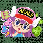 【無料スタンプ】アラレちゃん × LINE ポコポコ|配布期間は2019年8月22日(木)まで