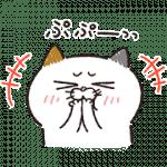 【無料スタンプ】帰ってきた!?タマ川ヨシ子(猫)第19弾|配布期間は2019年9月9日(月)まで