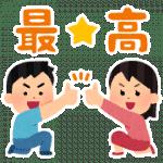 【無料スタンプ】LINEノベル × いらすとや|配布期間は2019年9月4日(水)まで