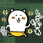 【無料スタンプ】自分ツッコミくま×タウンワーク|配布期間は2019年9月30日(月)まで