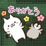 【無料スタンプ】選べるニュース×ねこぺん日和|配布期間は2019年10月2日(水)まで