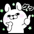 LINE証券×うさぎ100%