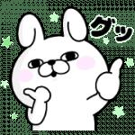 【無料スタンプ】LINE証券×うさぎ100%|配布期間は2019年10月23日(水)まで
