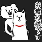 【無料スタンプ】キモ激しく動く★ベタックマ×お父さん|配布期間は2019年9月30日(月)まで
