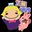 Hey! Say! JUMP ×ポコポコ