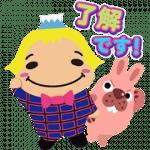【無料スタンプ】Hey! Say! JUMP ×ポコポコ|配布期間は2019年10月8日(火)まで