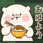 【無料スタンプ】ともだちはくま × ミツカン|配布期間は2019年11月28日(木)まで