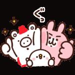 【無料スタンプ】くまぶー×ピスケ&うさぎ|配布期間は2019年10月7日(月)まで