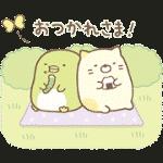 【無料スタンプ】バブル2×すみっコぐらしコラボ!|配布期間は2019年10月3日(木)まで