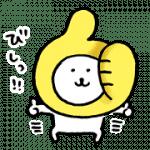 【無料スタンプ】自分ツッコミくま×LAVA|配布期間は2019年10月14日(月)まで