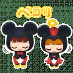 【無料スタンプ】ディズニー ポップタウンスタンプ|配布期間は2019年10月21日(月)まで