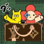 【無料スタンプ】ルイ・ヴィトン★リスのチロル|配布期間は2019年12月29日(日)まで