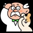 やんちゃイヌ(助手)とポイント博士