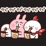 【無料スタンプ】動く!ピスケ&うさぎxホンディー|配布期間は2019年11月18日(月)まで