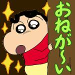 【無料スタンプ】ブラウンファーム×クレヨンしんちゃん|配布期間は2019年10月22日(火)まで