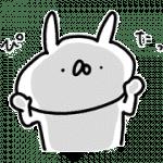 【無料スタンプ】ディセンシア × うさぎ帝国|配布期間は2019年11月4日(月)まで