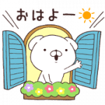 【無料スタンプ】いぬまっしぐら × ロクシタン|配布期間は2019年11月18日(月)まで