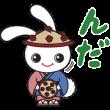 ミミちゃん★日本めぐりスタンプ