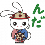 【無料スタンプ】ミミちゃん★日本めぐりスタンプ|配布期間は2020年1月8日(水)まで