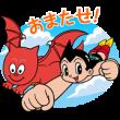 バブル2×手塚治虫ワールド!