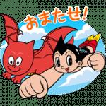 【無料スタンプ】バブル2×手塚治虫ワールド!|配布期間は2019年11月14日(木)まで
