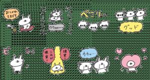 LINEチケット × うさぎ帝国