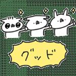 【無料スタンプ】LINEチケット × うさぎ帝国|配布期間は2019年11月27日(水)まで