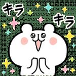 【無料スタンプ】ゆるくま×DoCLASSE|配布期間は2019年11月11日(月)まで