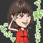 【無料スタンプ】JA共済CMコラボスタンプ|配布期間は2020年4月23日(木)まで