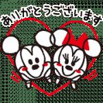 【限定スタンプ】ミッキー&ミニー(ラブラブ)