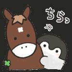 【無料スタンプ】コウペンちゃん×ジャパンカップ コラボ|配布期間は2020年1月29日(水)まで