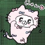 【無料スタンプ】LINEバイト×会話にクマを添えましょう|配布期間は2019年12月4日(水)まで