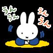 ミッフィー × LINEスコア