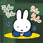 【無料スタンプ】ミッフィー × LINEスコア|配布期間は2019年12月18日(水)まで