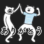 【無料スタンプ】けたたましく動くクマ×ニトリのシロクマ|配布期間は2020年12月16日(月)まで