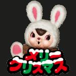 【無料スタンプ】Echikaクリスマススタンプ|配布期間は2019年12月25日(水)まで