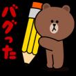 プログラミング教育 LINE entry