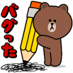 【無料スタンプ】プログラミング教育 LINE entry|配布期間は2020年1月1日(水)まで