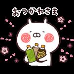 【無料スタンプ】うさまる in セブン‐イレブン! 2|配布期間は2020年2月23日(日)まで