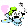 ごきげんぱんだ × LINEトラベルjp