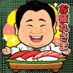 【無料スタンプ】すしざんまい × LINE ポコポコ|配布期間は2020年1月26日(日)まで
