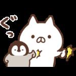 【無料スタンプ】ねこぺん日和×ユニクロ|配布期間は2020年1月6日(月)まで