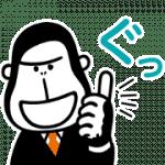 【無料スタンプ】エネゴリくん|配布期間は2020年1月20日(月)まで
