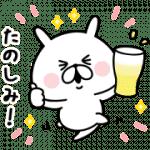 【無料スタンプ】おとなサントリー×ゆるうさぎ|配布期間は2019年12月30日(月)まで