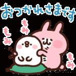 【無料スタンプ】サントリー×カナヘイのピスケ&うさぎ|配布期間は2019年12月30日(月)まで