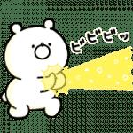 【無料スタンプ】ガーリーくまさん × ブライトエイジ|配布期間は2019年12月30日(月)まで