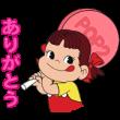 POP2 & ペコちゃん