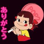 【無料スタンプ】POP2 & ペコちゃん|配布期間は2020年1月15日(水)まで