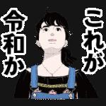 【無料スタンプ】東京タラレバ娘×バファリン|配布期間は2020年1月20日(月)まで